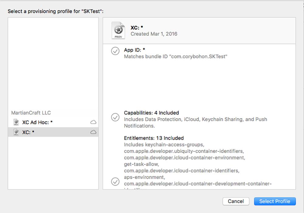Xcode 9 profile selector
